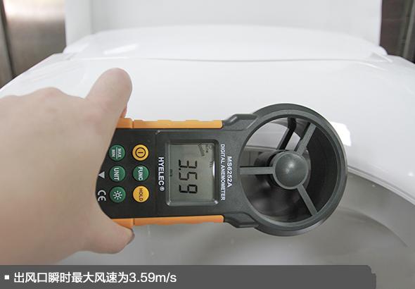 智能马桶好用么?体验评测鹰卫浴BS52H智能马桶
