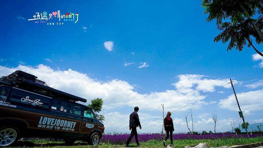 香格里拉风景如画,哈弗M6让你的遇爱之旅更完美!