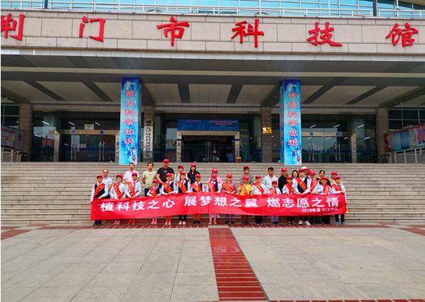 荆门市掇刀区白庙小学六(3)中队志愿者走进荆门市科技馆