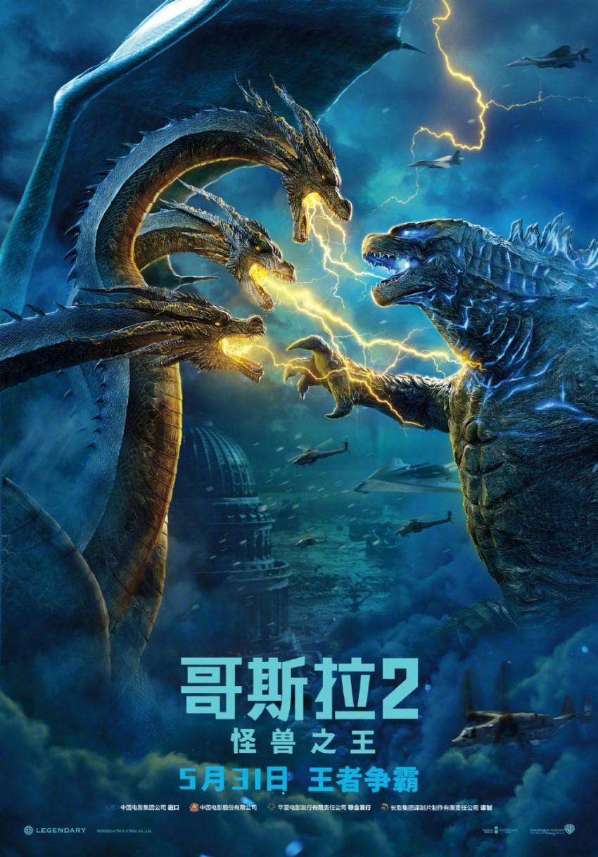 章子怡出席《哥斯拉2》首映,现场听到醒醒的声音反应亮了!