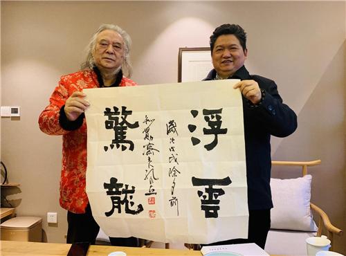 2019中国书画推荐人物:孔可立