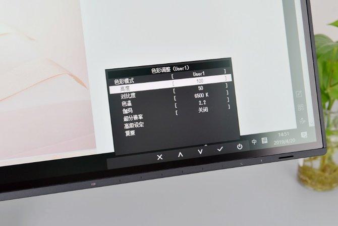 艺卓 FlexScan EV3285显示器评测:31.5英寸4K微边框