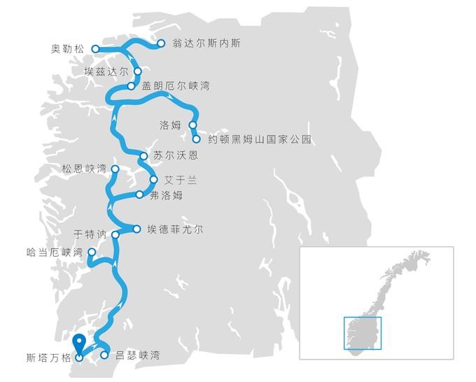 四大峡湾线路图