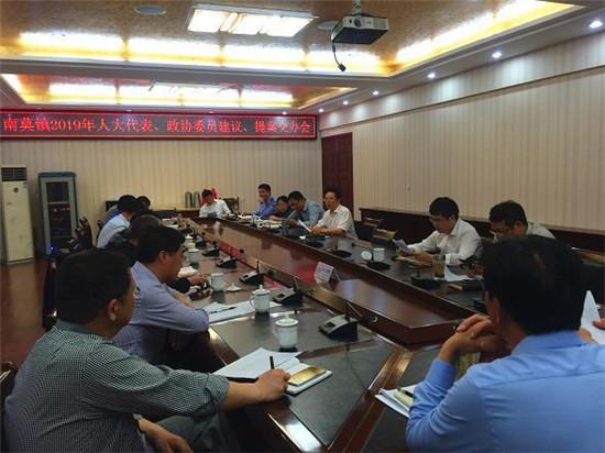 海安市南莫镇集中交办代表委员建议提案
