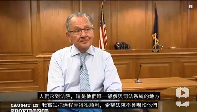 90岁老爷爷为爱超速,83岁的网红法官这样判