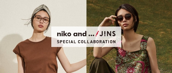 JINS睛姿时尚眼镜新品上市,演绎自在活力