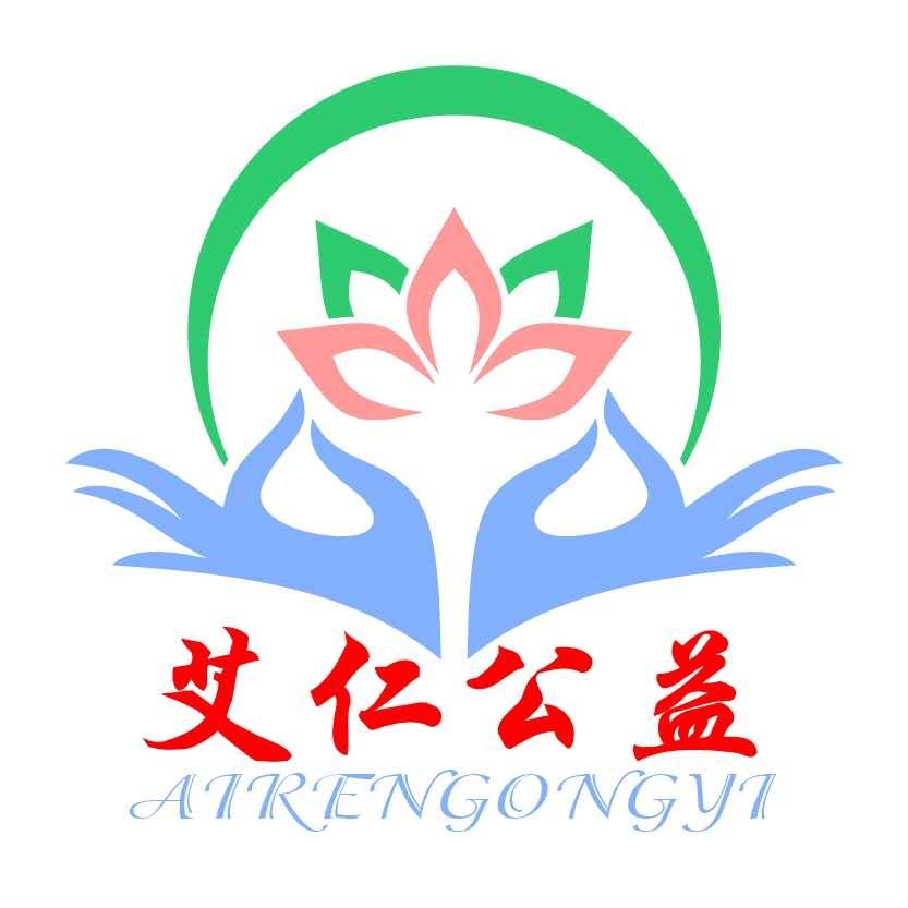 艾仁公益在武汉成立 助力社区公益事业