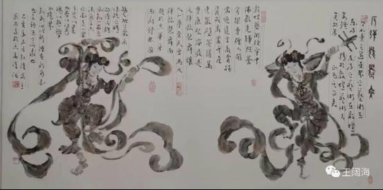 德孝中华周刊助力:2019年王阔海率中国艺术家代表团赴美进行学术访问行