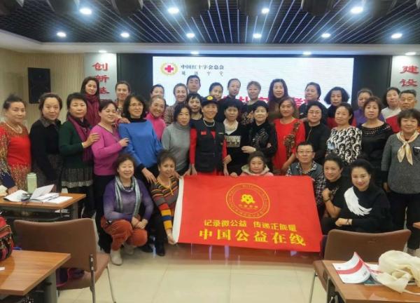 中国公益在线鹤城工作站第八批红十字会救护员培训班圆满结束