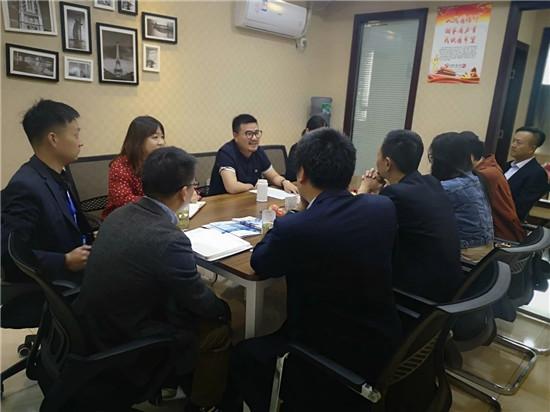 海安市中瑞税务师事务所赴杭州萧诚会计服务有限公司交流考察