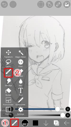 爱笔思画X基础教程之更进一步—手机绘画06