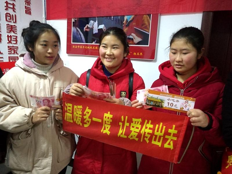 清江浦区爱心志愿者服务社党支部给品学兼优学生和特殊家庭发放春节慰问物资