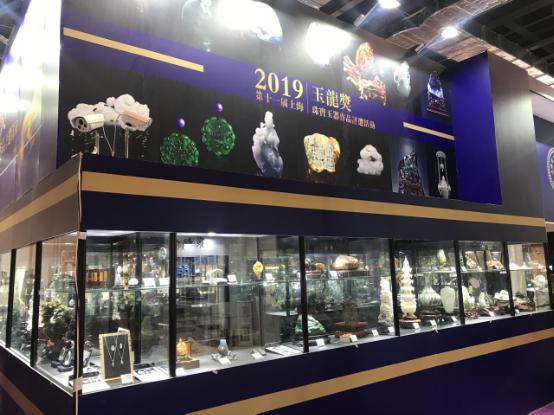 上海國際珠寶展閉幕——WeeMoo系列轟動全場