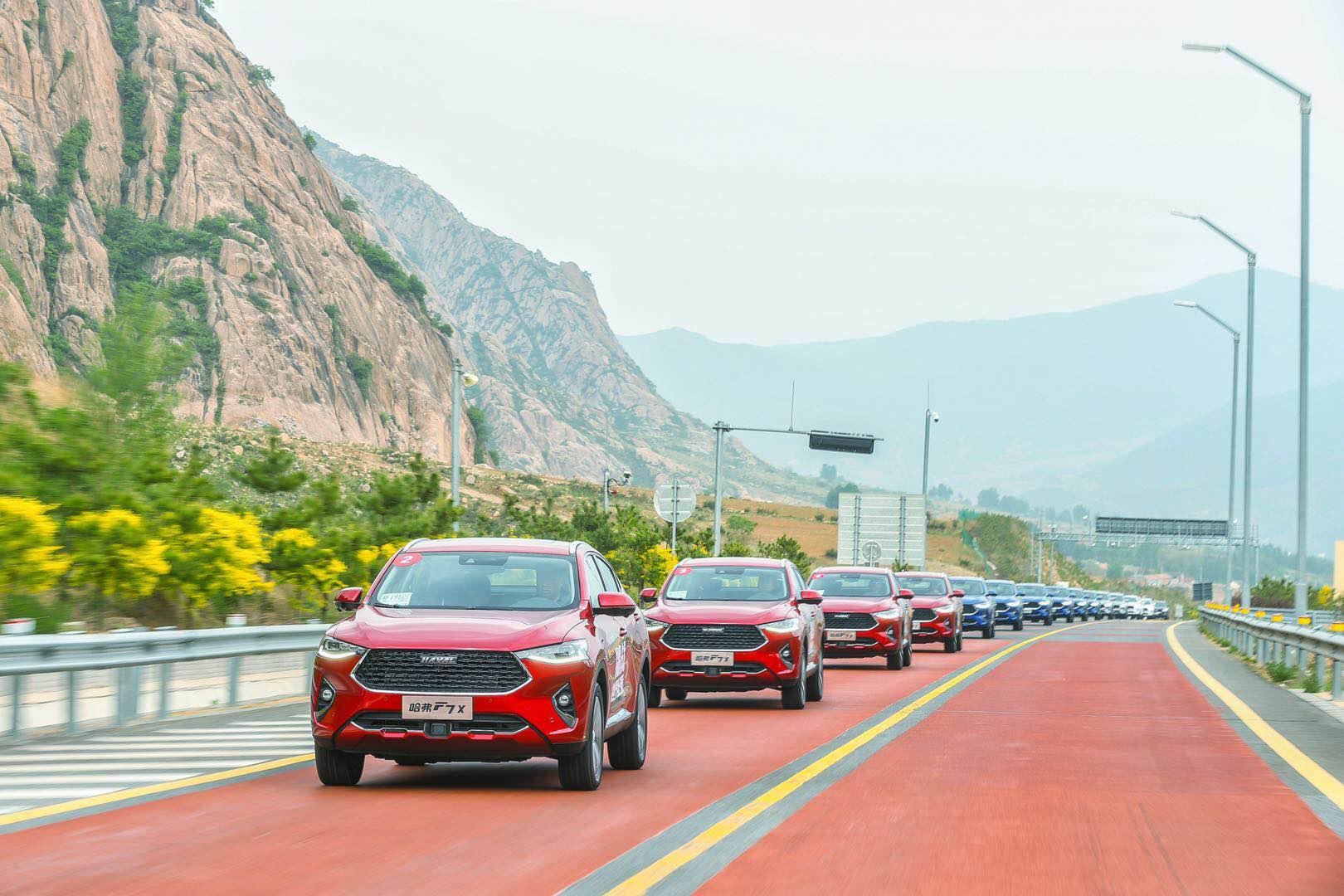 17台车自动驾驶17公里!哈弗F7x L2级自动驾驶技术秀出真实力