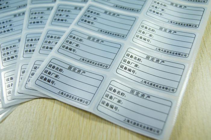 固定资产标签如何批量打印出来?