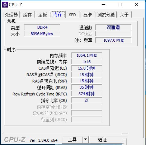 淘了个二手:谈谈联想Miix5 Pro 720的优缺点