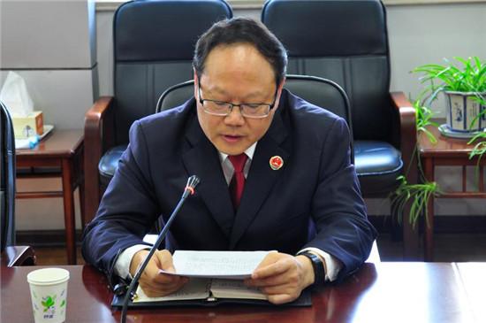 射阳法院邀请县检察院检察长列席审委会