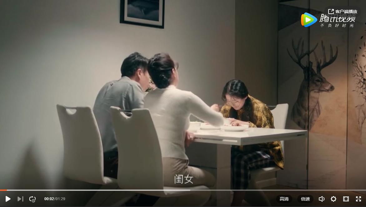 给妈妈的AI 联想母亲节暖心视频 智造爱的惊喜