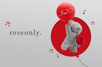 roseonly 520告白氣球系列 愛的心意大聲說