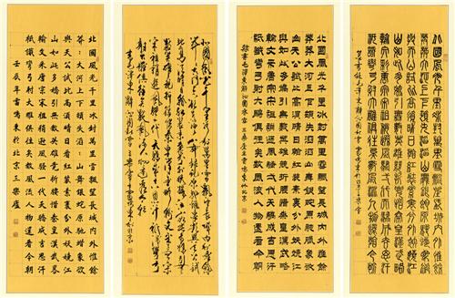 品讀著名書畫家雷鳴東先生的藝術追求
