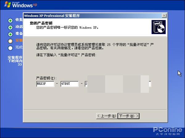 最经典vs,最新潮 对比Win10回忆XP的点点滴滴的照片 - 13