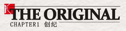 浙江理工大学服装学院2019届服装