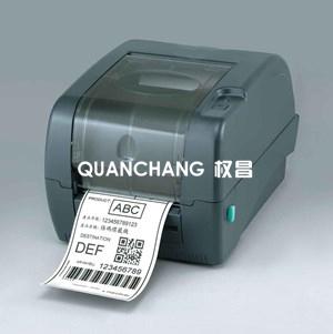 工厂如果批量打印服装合格证吊牌呢?