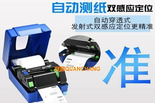 如何判断哪一款合格证打印机适合你