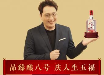 """華少、陳銘、蔡瀾助陣""""福器聯盟"""",邀你共享五福人生"""