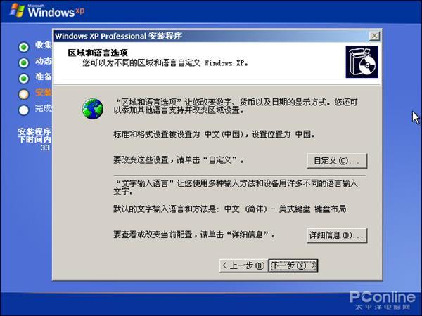 最经典vs,最新潮 对比Win10回忆XP的点点滴滴的照片 - 9