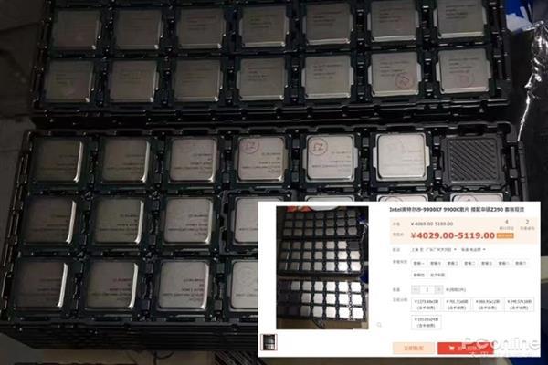 盒装=智商税?散片CPU有哪些未知坑的照片 - 3
