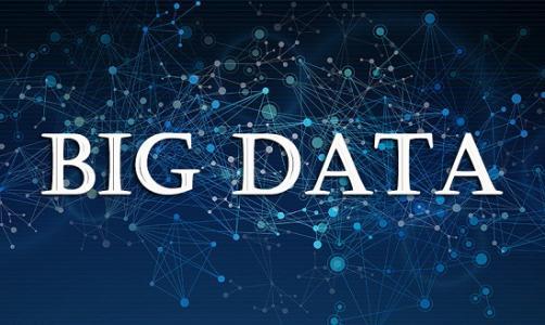 大数据四大常识,不会你敢说自己在做大数据?