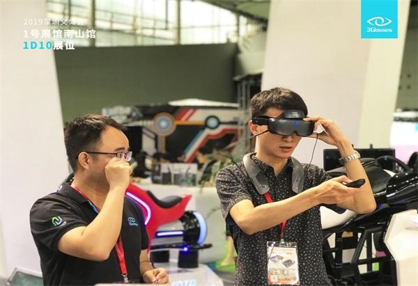 3GlassesX1亮相2019文博會,獨家專利刷新VR體驗