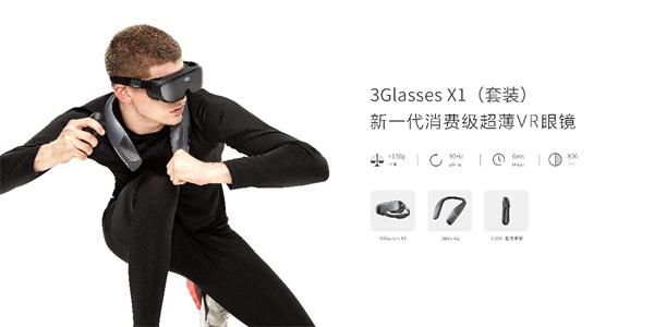 3GlassesX1亮相2019文博会,独家专利刷新VR体验