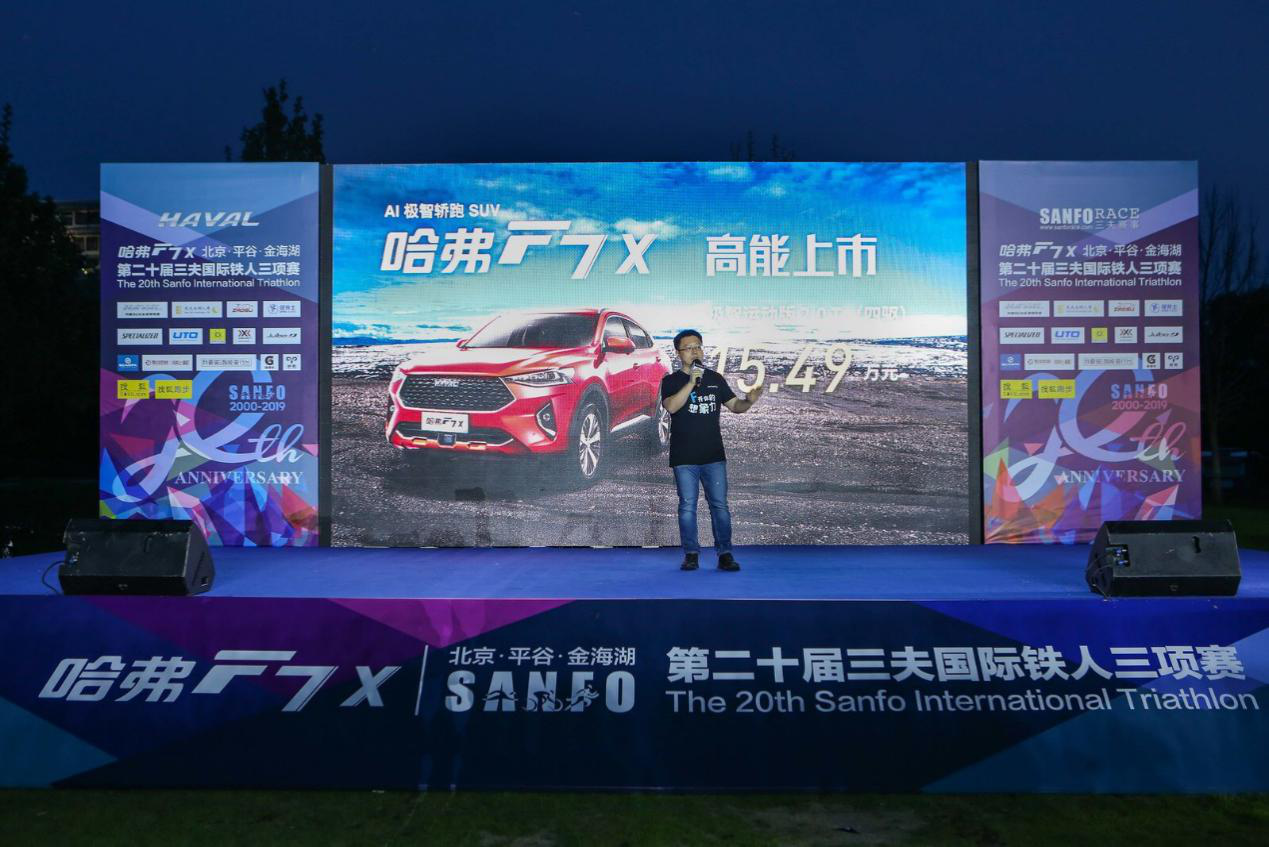 高颜值善运动:哈弗F7x极智运动版引领国产轿跑SUV新潮流!
