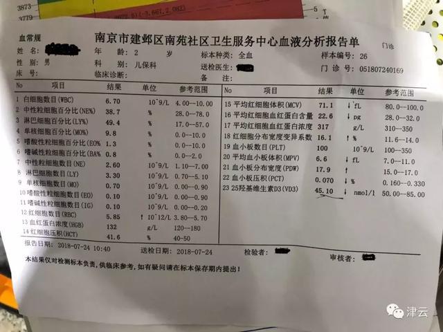 入住自如后2岁男童患白血病离世,母亲拒绝7位数赔偿,只求道歉
