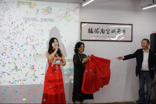 追忆上海风情,共同玩古藏今——福佑淘宝城5.20早市开市活动
