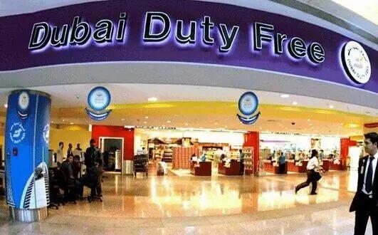 迪拜免税店与腾讯签署战略合作协议