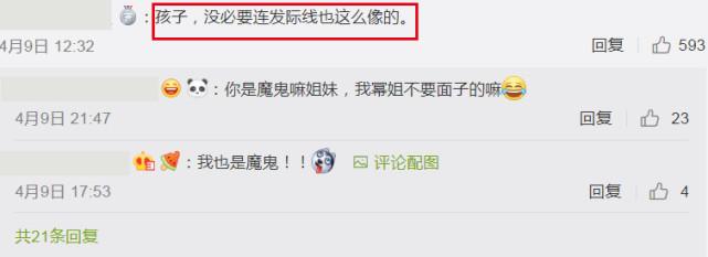 李連傑與「小楊冪」合影太高興,趁人不備還偷親一口