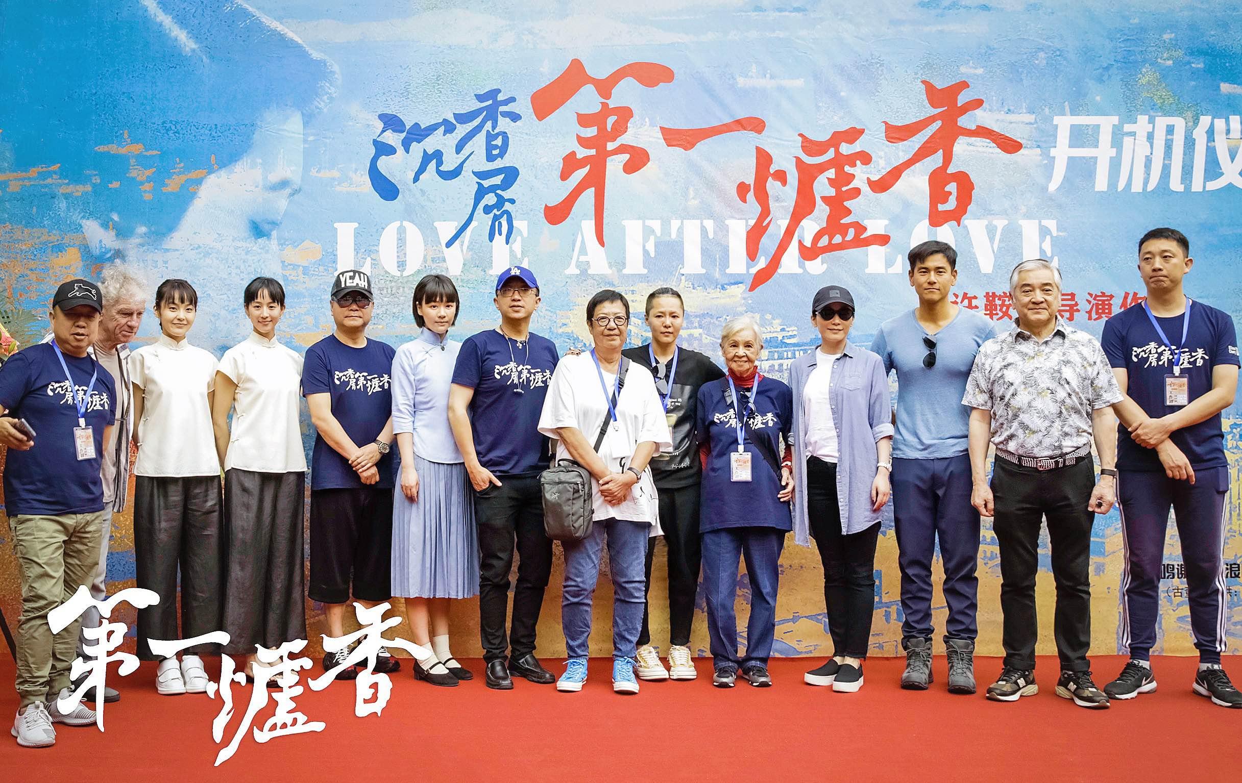 张钧甯电影《第一炉香》开机 银幕首次合作许鞍华导演引期待