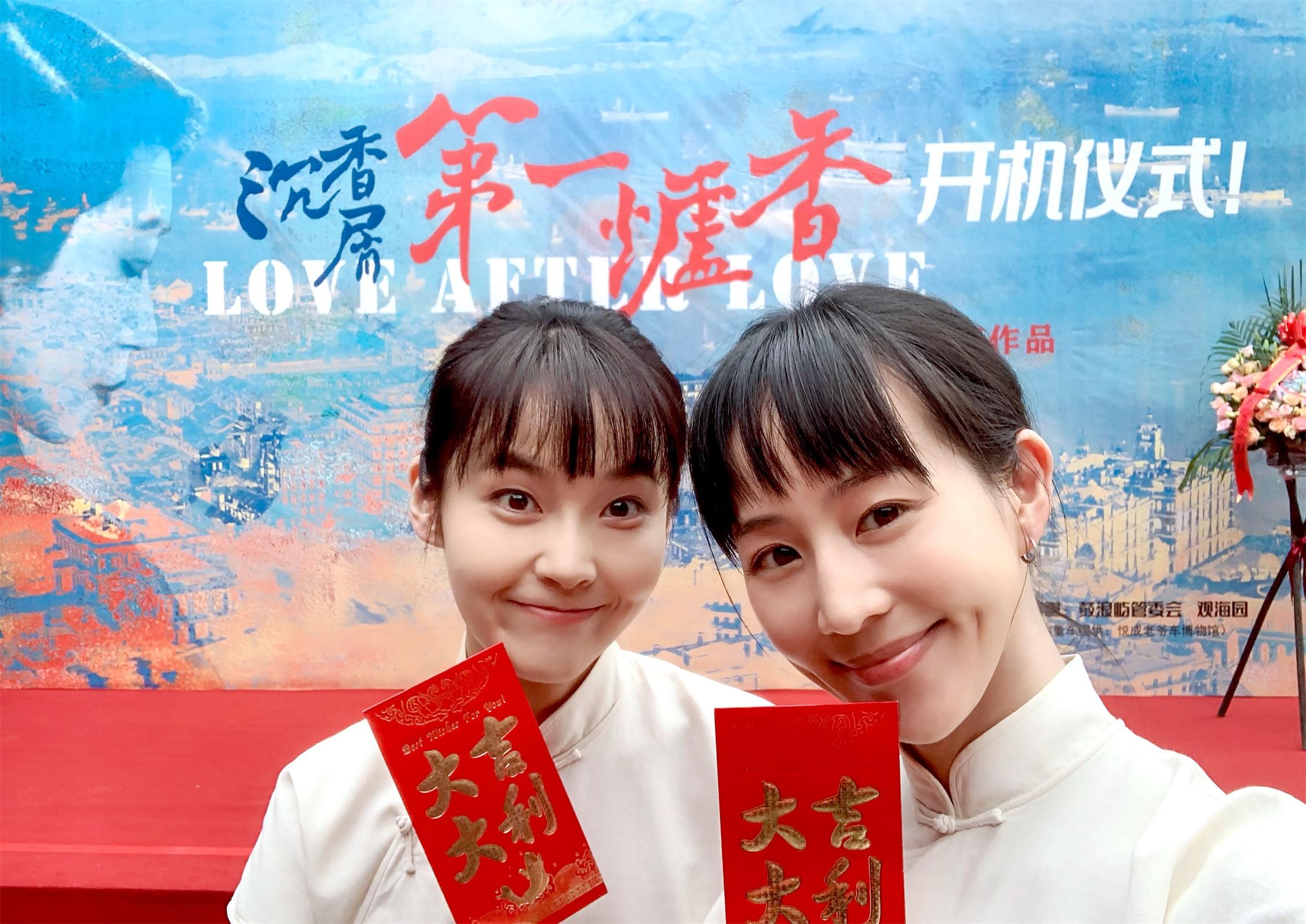 张佳宁电影《第一炉香》开机  全新大银幕角色引期待