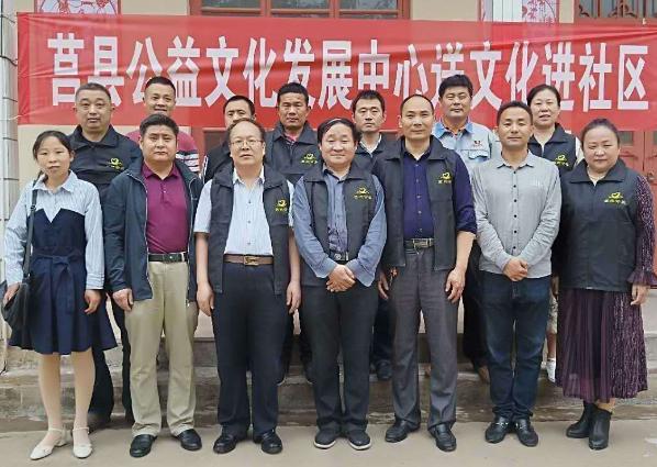 莒县公益文化发展中心社会实践活动走进闫庄镇大北林村