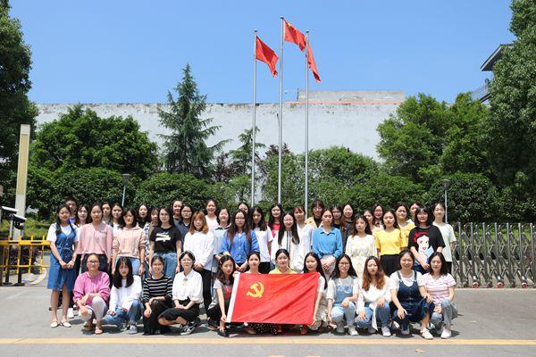 长江师范学院外国语学院走进涪陵监狱开展警示教育活动