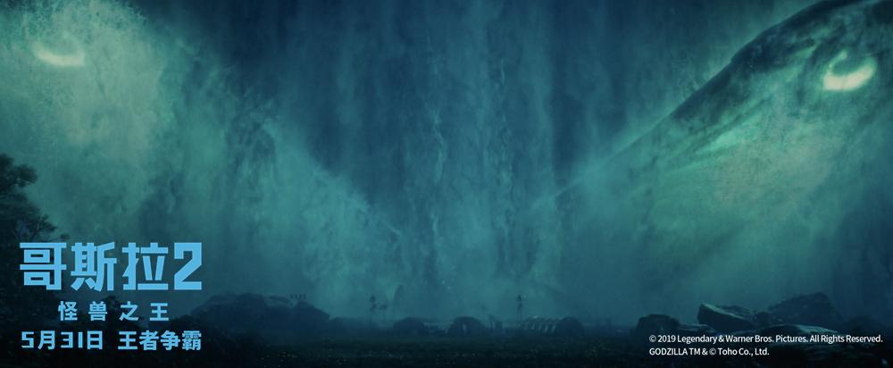 5月25日26日提前看《哥斯拉2:怪兽之王》 全国千场点映超前燃炸来袭