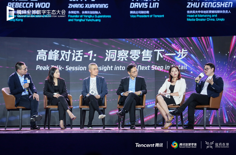 腾讯生态大会激辩智慧零售 微盟CEO孙涛勇:小程序将是未来首选购物渠道