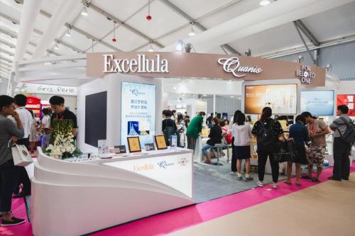 青岛乐葆惊艳亮相第24届上海美博会,全方位展现创新护肤科技