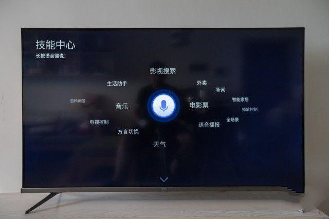 TCL T6全场景AI人工智能电视机:55寸超细边框AI语