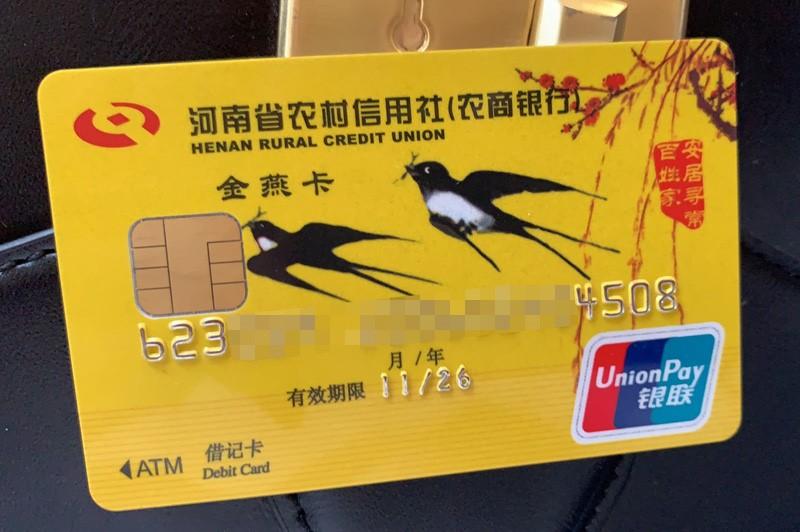 http://www.k2summit.cn/jiankangzhinan/621635.html