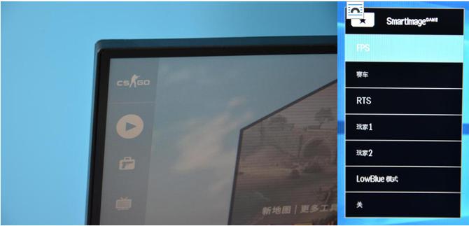飞利浦272M7C曲面显示器评测:好用不贵专为电竞