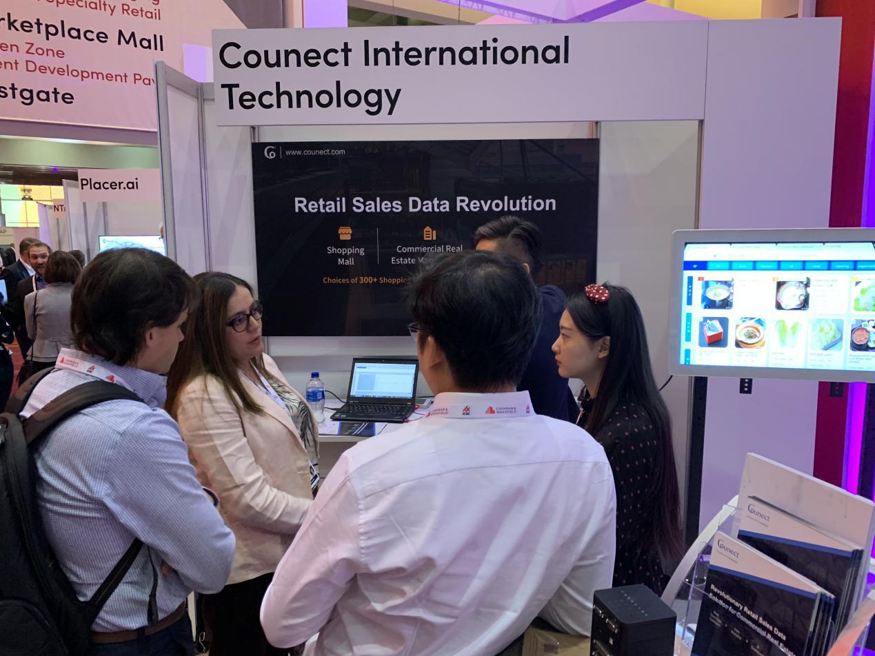 零售业销售数据的革命——互帮国际亮相ICSC RECon 2019!